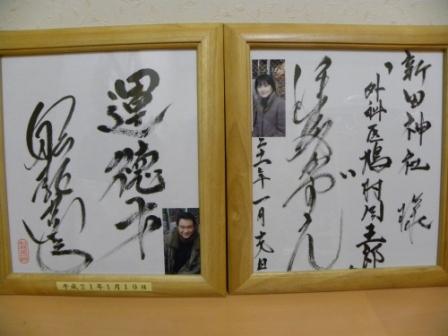 外科医 鳩村周五郎の画像 p1_21